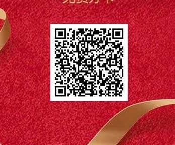 京东金融联名信用卡申请